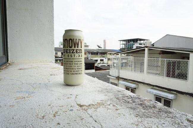 เบียร์-Snowy-Weizen