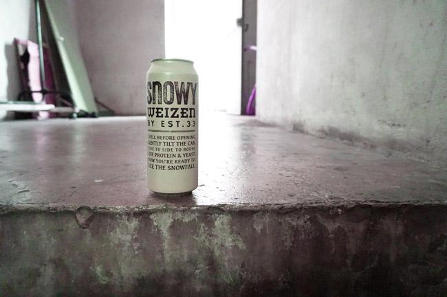 เบียร์-Snowy-Weizen-01